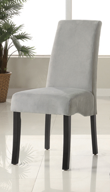 Stanton Upholstered Side Chairs Grey (Set of 2) - Hover