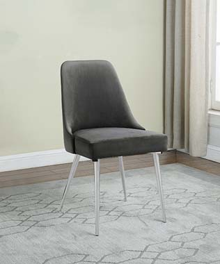 Cabianca Curved Back Side Chairs Grey (Set of 2) - Hover