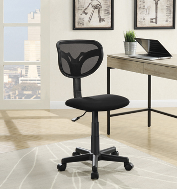 Adjustable Height Office Chair Black - Hover