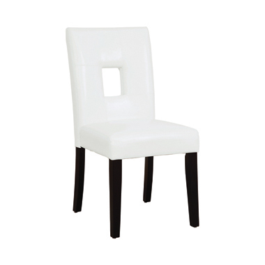 Anisa Open Back Upholstered Dining Chairs White (Set of 2)
