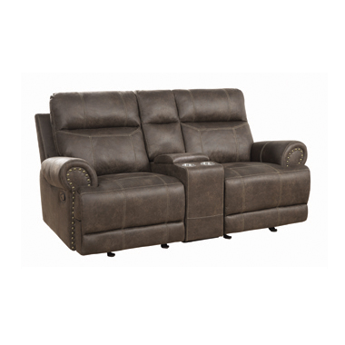 Brixton Glider Loveseat with Cup Holders Buckskin Brown