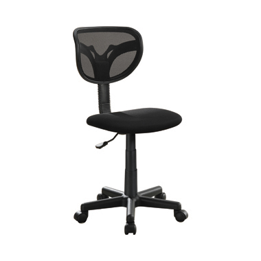 Adjustable Height Office Chair Black